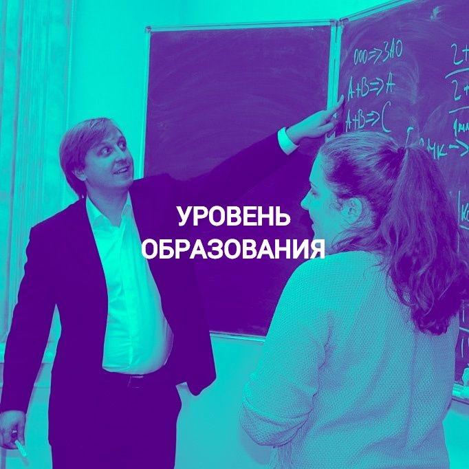 Lecturer 3_edited