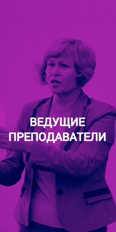 Mironova_edited_edited