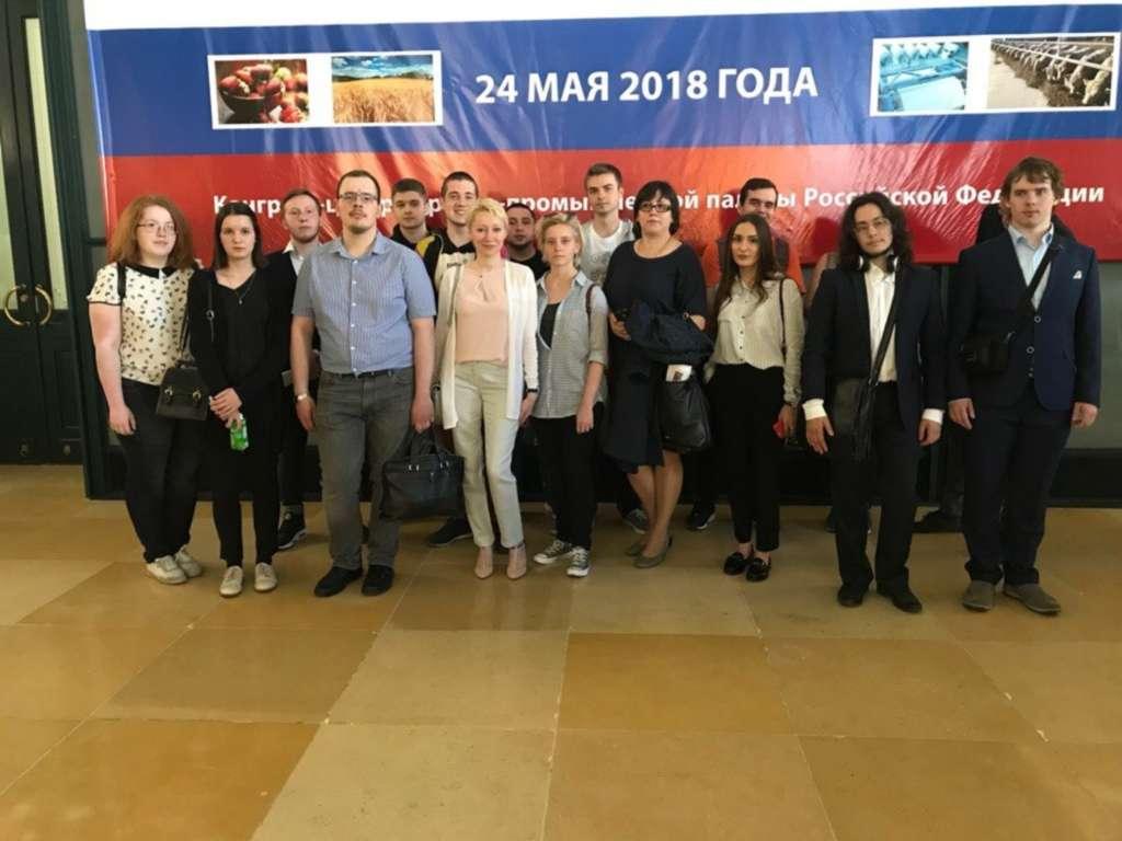 Преподаватели и студенты НИБа в Торгово-промышленной палате