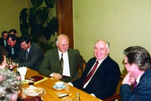Ильинский И.М. и Горбачев