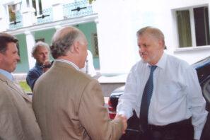 Ильинский И.М. и Миронов