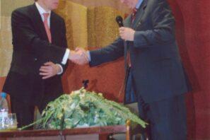 Ильинский И.М. и Пушков