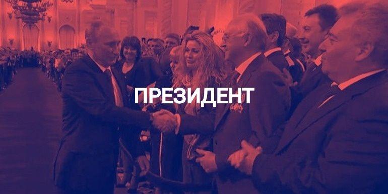 President NIB