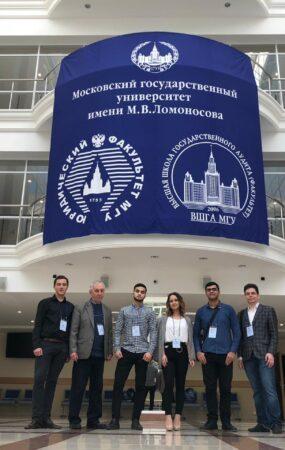 Делегация НИБа на конференции
