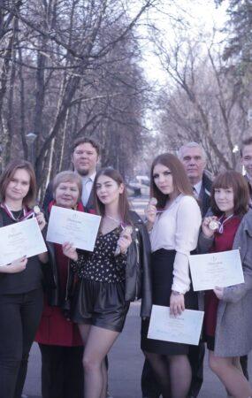 Поздравляем победителей конкурса студенческих научных работ 4