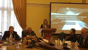 Научно-практическая конференция «Основные направления совершенствования адвокатской деятельности в РФ» 5