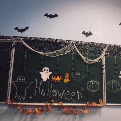 Хеллоуин 4