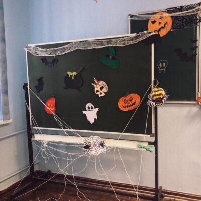 Хеллоуин 6