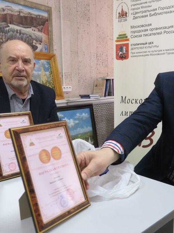 Пирогов - Бояринов